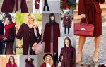 Какой шарф подойдет к бордовому пальто?