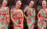 Платье парео