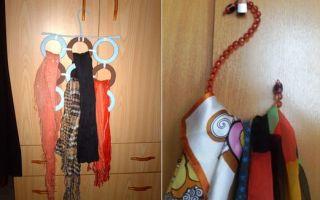 Вешалка для платков и шарфов
