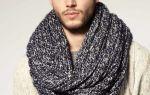 Вязаные шарфы мужские