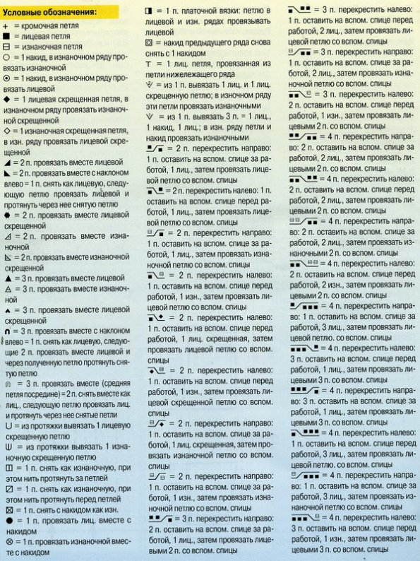 Картинка-14