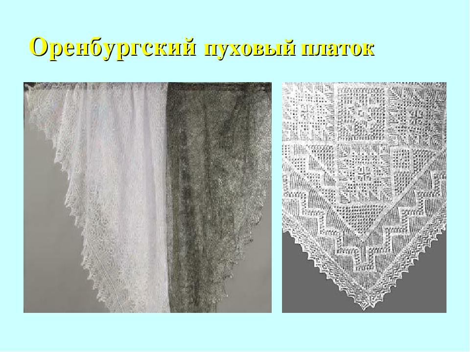 Изображение-236890