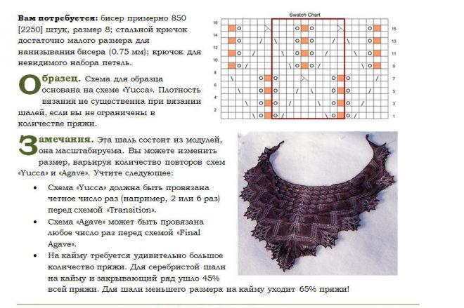 Изображение-12578