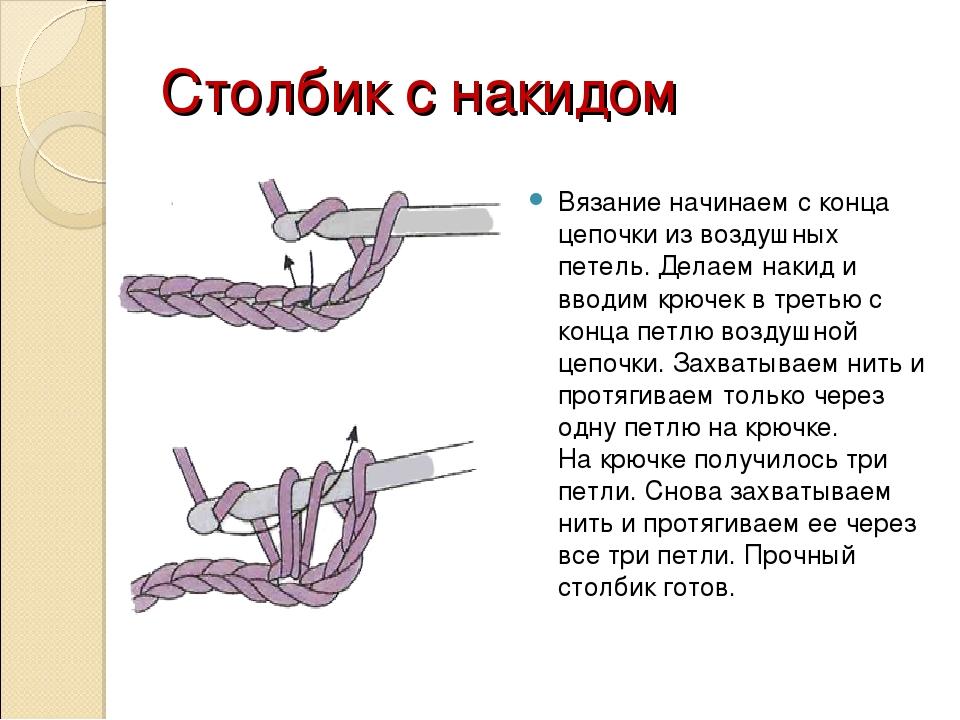 Изображение-5345354